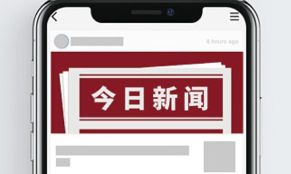"""北新路桥集团禾润科技公司召开""""两金""""清收责任书签约大会"""